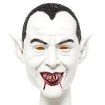 Dracula Full Head Mask - 1 PC
