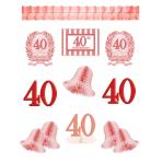 Decoration Kit 40th Anniversary - 12 PKG