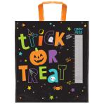 Candy Meter Plastic Treat Bags 40cm x 35cm - 24 PC