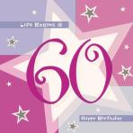 Pink Shimmer 60 Luncheon Napkins - 12 PKG/16