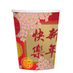 Chinese New Years Blessing Paper Cups 266ml - 12 PKG/8