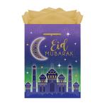 Eid Large Paper Bags 26cm x 33cm x 12cm - 15 PC